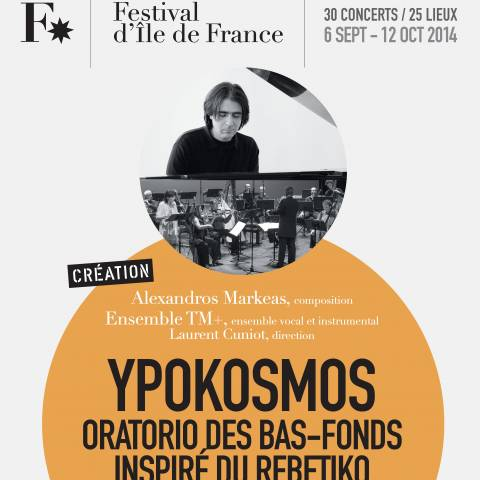 Concert à écouter : Ypokosmos !